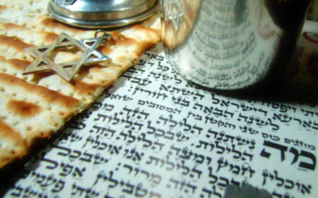 Passover 5775 (2015)
