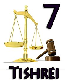 The Month of Tishrei 5776